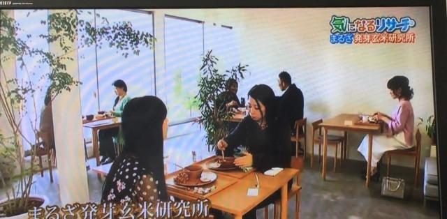 にこまるカフェ1